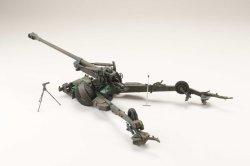 画像1: ホビージャパン[FH-70] 1/35陸上自衛隊 155mmりゅう弾砲