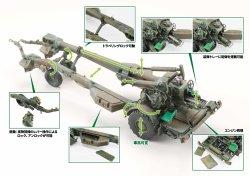 画像3: ホビージャパン[FH-70] 1/35陸上自衛隊 155mmりゅう弾砲