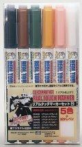 GSIクレオス[GMS113]リアルタッチマーカーセット2 5色セット+ぼかしペン