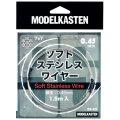 モデルカステン[SS-003]ソフトステンレスワイヤー0.45mm