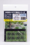 プラッツ/ノッホ [MDL-2]多目的ジオラマ素材シリーズ レーザーカット植物シダ・中(草丈11mm)