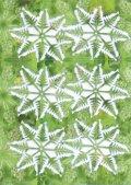 プラッツ/ノッホ [MDL-3]多目的ジオラマ素材シリーズ レーザーカット植物 シダ・小(草丈8mm)