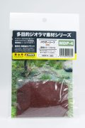 プラッツ/ノッホ [MDP-4]多目的ジオラマ素材シリーズ パウダーリーフ・深紅 (葉径0.5〜1.5mm)