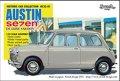 SWASH DESIGN[HC-3202]Austin Seven