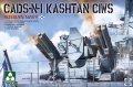 タコム[TKO2128]1/35 ロシア海軍 CADS-N-1カシュタン CIWS