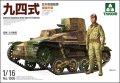タコム[TKO1006] 1/16 九四式 軽装甲車