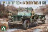 タコム[TKO2126]1/35 米陸軍 1/4トン ユーティリティトラックw/トレーラー&憲兵フィギュア