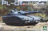タコム[TKO2127]1/35 ポーランド軍 PL-01試作軽戦車 「ステルスタンク」
