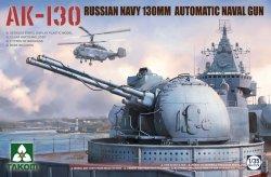 画像1: タコム[TKO2129]1/35 AK-130 ロシア海軍 130mm 自動機関砲