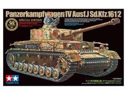 画像1: タミヤ[TAM25183]1/35 ドイツIV号戦車J型 スペシャルエディション