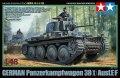 タミヤ[TAM32583]1/48 ドイツ軽戦車 38(t)E/F型