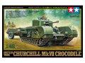 タミヤ[TAM32594] 1/48 イギリス戦車 チャーチルMk.VII クロコダイル