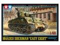 タミヤ[TAM32595]1/48 アメリカ戦車 M4A3E8 シャーマン イージーエイト