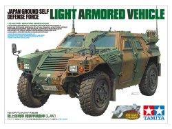 画像1: タミヤ[TAM35368]1/35 陸上自衛隊 軽装甲機動車(LAV)