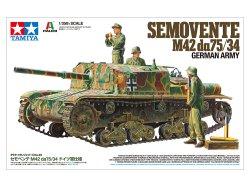 画像1: タミヤ[TAM37029]1/35 セモベンテ M42 da75/34 ドイツ軍仕様