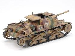 画像2: タミヤ[TAM37029]1/35 セモベンテ M42 da75/34 ドイツ軍仕様