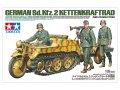 タミヤ[TAM35377] 1/35 ドイツSd.Kfz.2 ケッテンクラート中期型