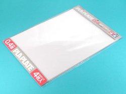 画像1: 透明プラバン 0.4mm厚 B4サイズ (4枚入)