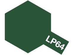 画像1: ラッカー塗料 LP-64 OD色(陸上自衛隊)