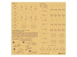 画像2: タミヤ[TAM12689]1/35 アメリカ軍 10 in 1 レーション用カートン (WWII)