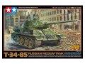 タミヤ[TAM32599]1/48 ソビエト中戦車 T-34-85