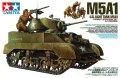 タミヤ[TAM25134] 1/35 アメリカ軽戦車M5A1ヘッジホッグ 追撃作戦セット (人形4体付き)(ウェザリングマスター付き)