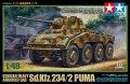 タミヤ[TAM37010] 1/48 ドイツ 8輪重装甲車 プーマ
