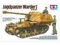 タミヤ[TAM35370]1/35 ドイツ対戦車自走砲 マーダーI