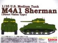 アスカモデル[35-L27] 1/35 アメリカ中戦車M4A1シャーマン 初期型 (直視バイザー型)