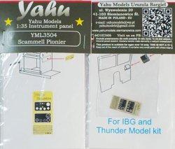 画像2: ヤフーモデル[YML3504]1/35 スキャンメル・パイオニア・着色計器板・IBG/サンダー