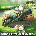 トリファクトリー[ATN-007]ノンスケール JSGF 陸自ねこ戦車搭乗員 キャットチームセット(5体入)