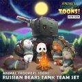 トリファクトリー[ATN-004]ノンスケール ロシアくまタンククルー 「お休み」セット