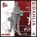 ジルプラ[GA-004]1/20 ダリア(1体入り10パーツ)