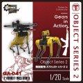 トリファクトリー[GA-041]1/20 機械動物オブジェクトシリーズ2(2台入)