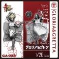 トリファクトリー[GA-033]1/20 グロリア & グレタ