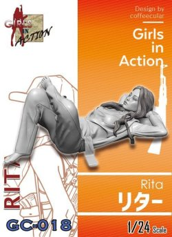 画像1: ジルプラ[GC-018]1/24 リタ