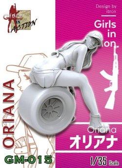 画像1: ジルプラ[GM-015]1/35 オリアナ