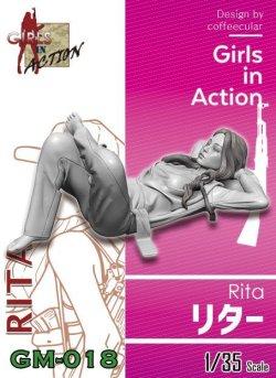 画像1: ジルプラ[GM-018]1/35 リタ