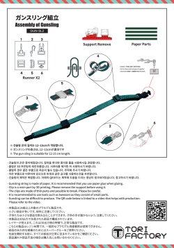 画像2: トリファクトリー[GUN-03]1/12 現用 韓国陸軍(ROKA)K2C1アサルトライフル