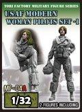 トリファクトリー[MF-04A]1/32 現用 アメリカ空軍女性パイロットセット 2体入り