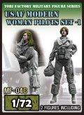 トリファクトリー[MF-04C]1/72 現用 アメリカ空軍女性パイロットセット 2体入り