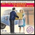 トリファクトリー[MF-06]1/24 60〜70年代 セールスマンと主婦