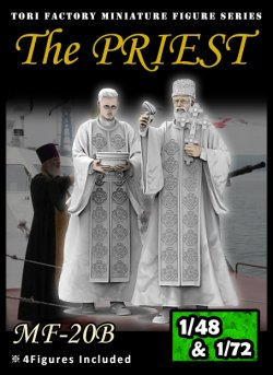 画像1: トリファクトリー[MF-20B]1/48&1/72 ロシア正教司祭セット