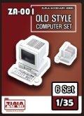 ジルプラ[ZA-001]1/35 オールドコンピューターセット(6個)
