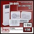 ジルプラ[ZA-002]1/35 エアコンと室外機のセット