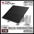トリファクトリー[ZA-010]1/35 ジオラマアクセサリー 太陽光発電システム