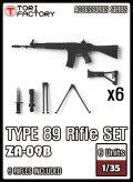 トリファクトリー[ZA-009B]1/35 現用 陸上自衛隊 89式小銃セット 6丁入