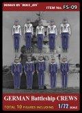 トリファクトリー[FS-09]1/72 WWII ドイツ海軍戦艦乗員セット「整列」10体入