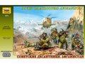 ズベズダ[ZV3619] 1/35 ソビエト空挺隊員フィギュアセット(アフガン戦)