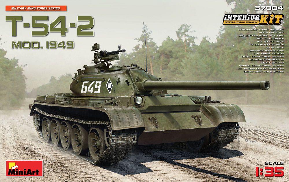 ミニアート[MA37004]1/35 T-54-2...